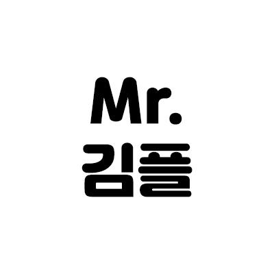 fl Kim의 프로필 이미지