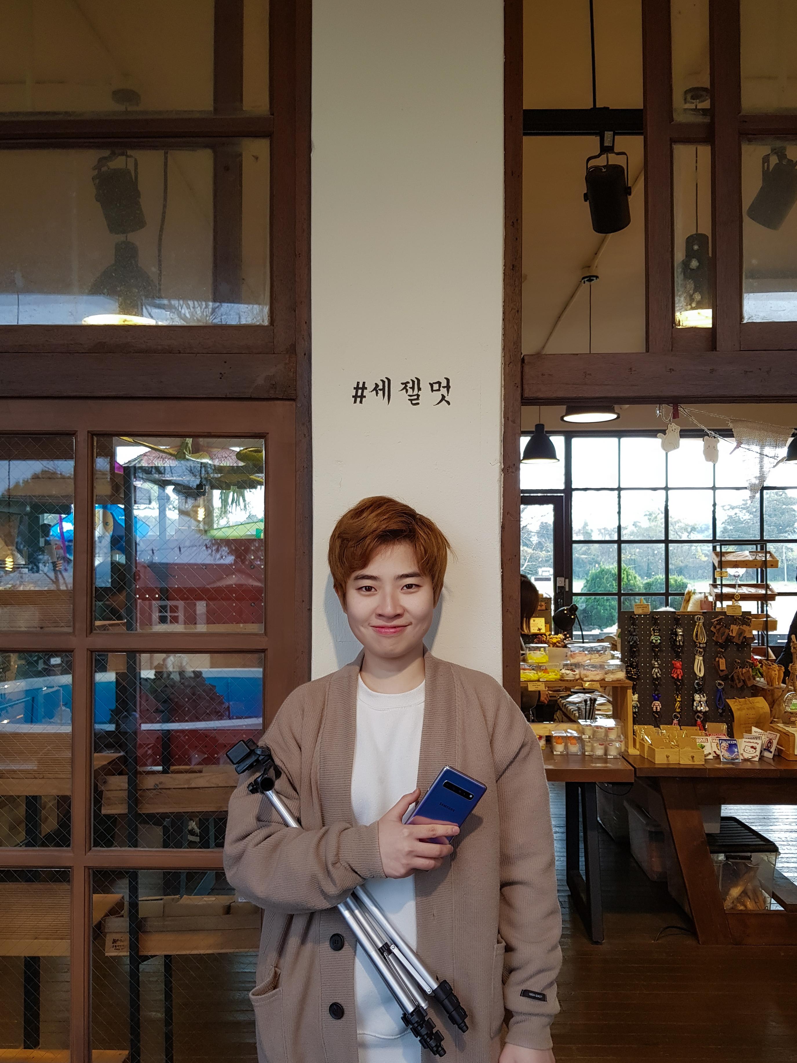 박지수 프로필