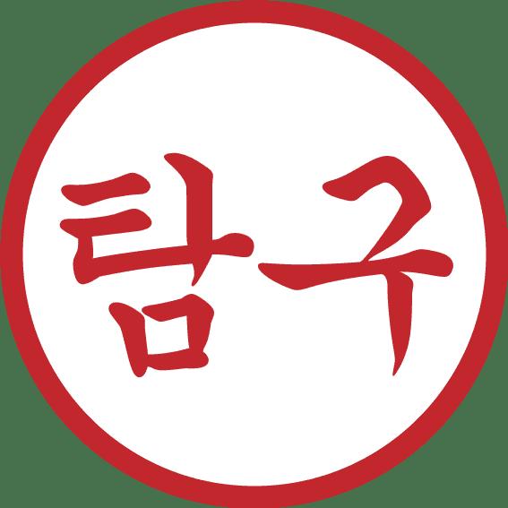 Jeff Ryu thumbnail