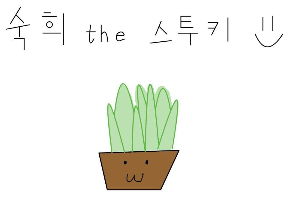 데잇걸즈4기_박예슬 프로필