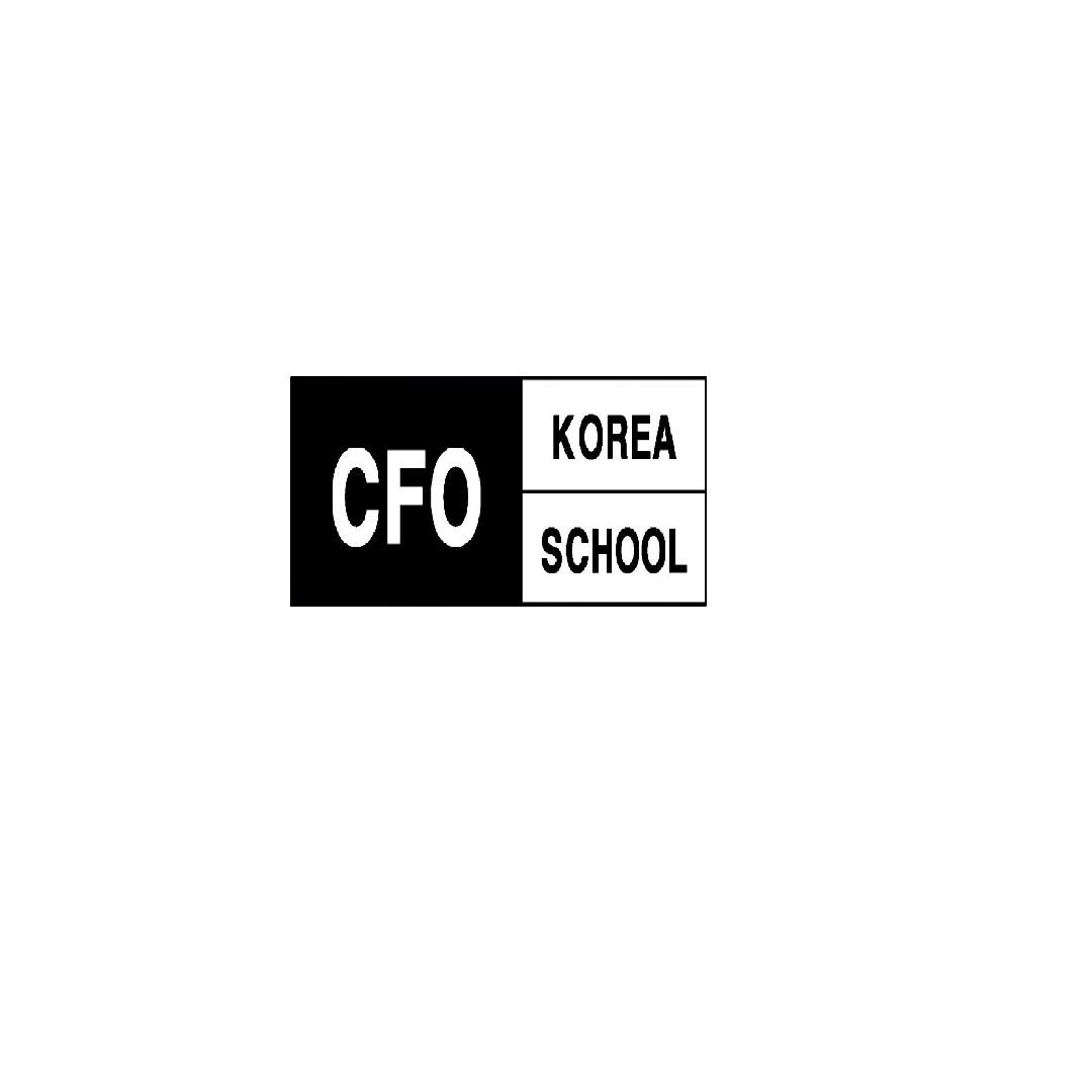 한국CFO스쿨의 썸네일