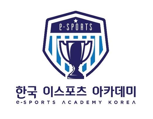 한국이스포츠아카데미의 썸네일