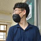김한울 프로필