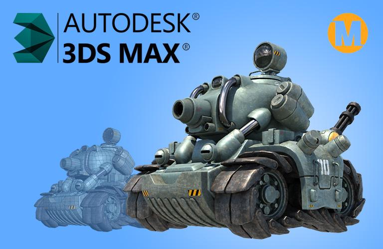 3DSMAX 입문부터 전문가까지 - 한방에 끝내는 3dsmax 강좌