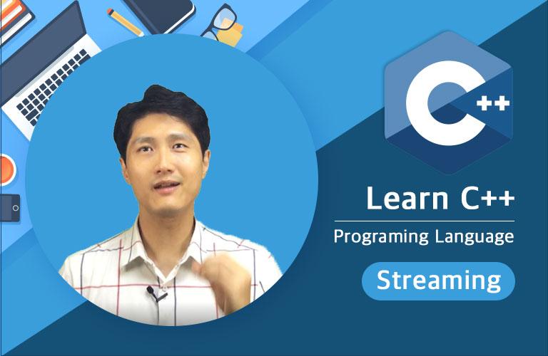 홍정모의 따라하며 배우는 C++_스트리밍 전용