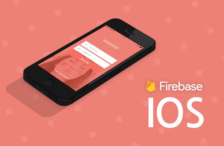 Firebase 서버를 통한 IOS앱 개발 지침서
