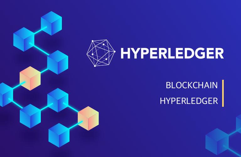 블록체인과 하이퍼레저 개념
