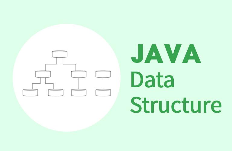 Java로 배우는 자료구조