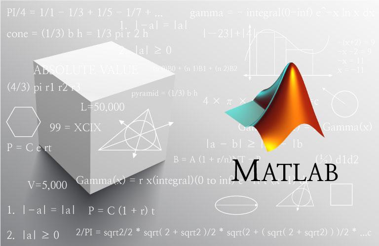 MATLAB으로 시작하는 프로그래밍