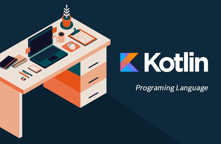 처음시작하는 Google 공식 개발 언어 Kotlin
