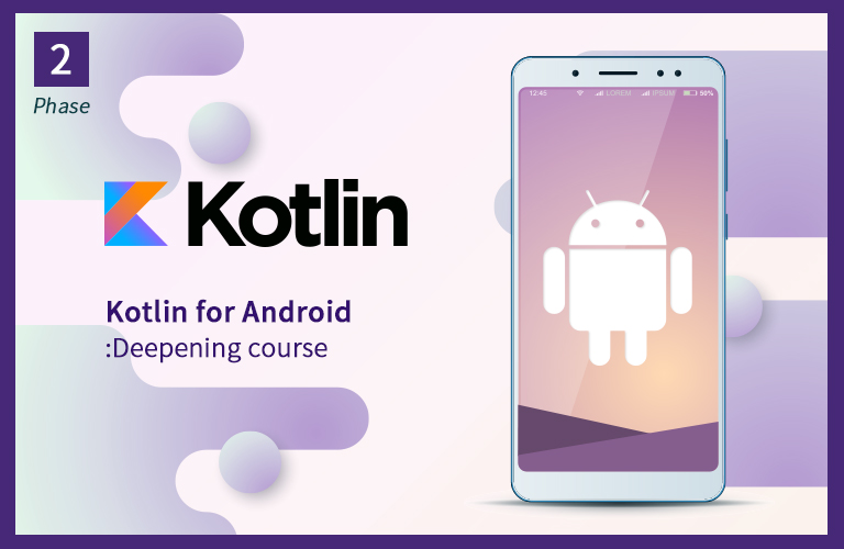 코틀린 기반 안드로이드 앱개발 심화 2단계