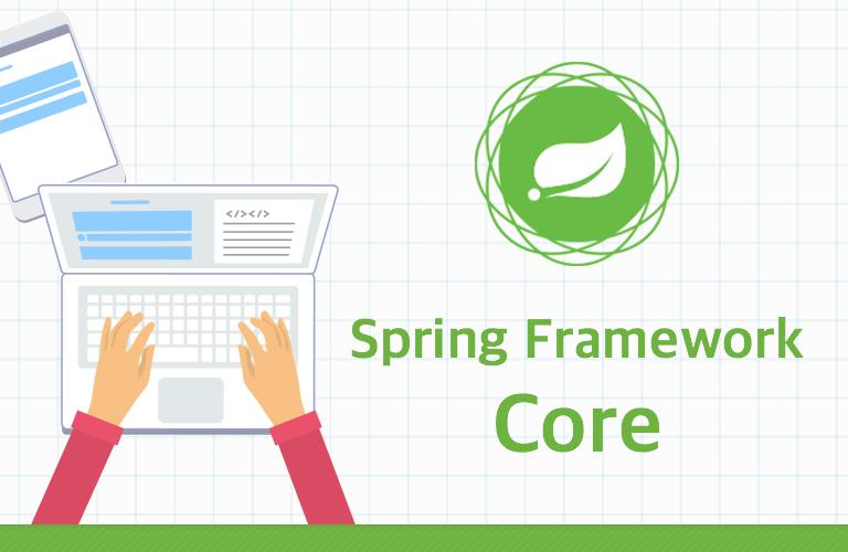 Spring_Core.jpg