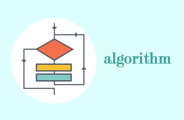 영리한 프로그래밍을 위한 알고리즘 강좌