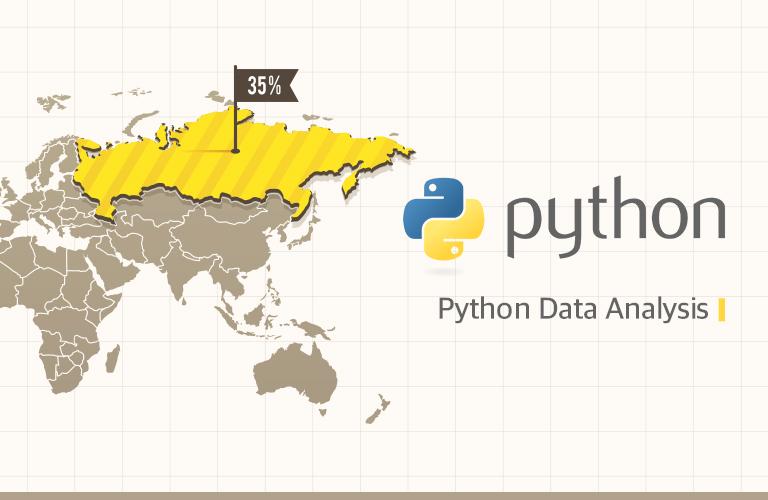 공공데이터로 파이썬 Python 데이터 분석 시작하기