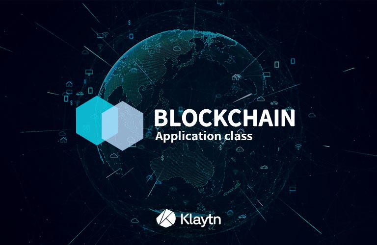 Klaytn 클레이튼 블록체인 어플리케이션 만들기 - 이론과 실습