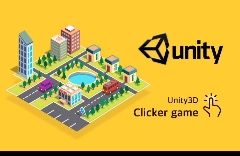 유니티3D 실전 게임 개발 프로젝트 - 클리커게임