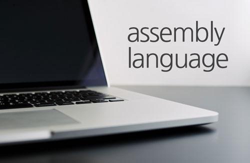 어셈블리어 배우기