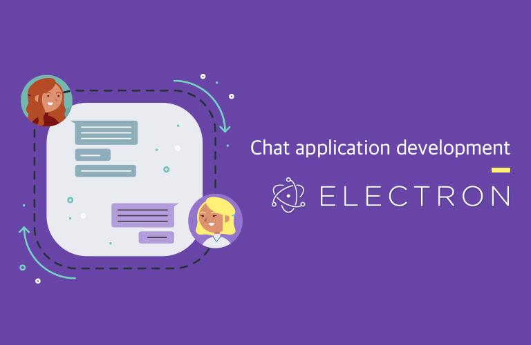 Electron과 NodeJS 그리고 Socket.io를 이용한 채팅 어플리케이션 개발
