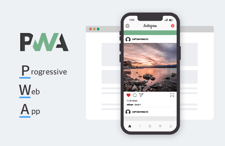 PWA 시작하기 - 웹 기술로 앱을 만들자