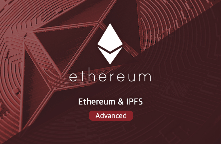 ethereum4_programmers.jpg