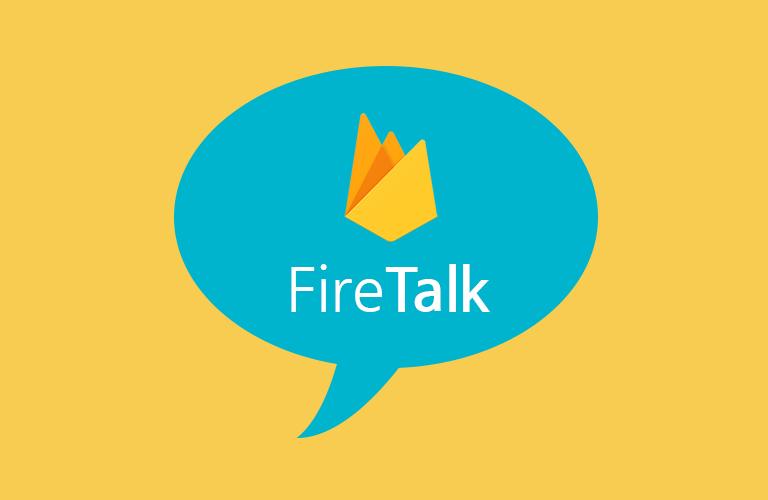 파이어베이스를 활용한 메신져 만들기 - Android