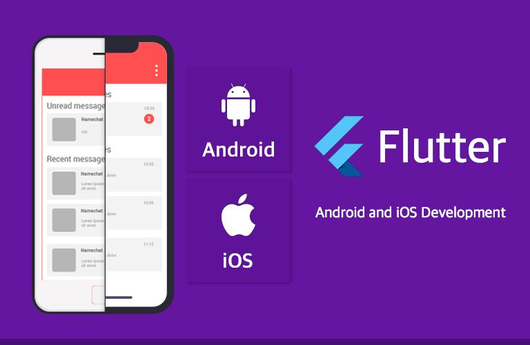 Flutter 입문 - 안드로이드, iOS 개발을 한 번에