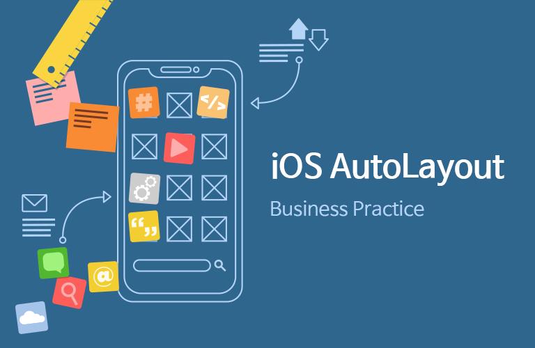 iOS AutoLayout 완벽 가이드 - 실무 프로젝트를 위한 실전강의