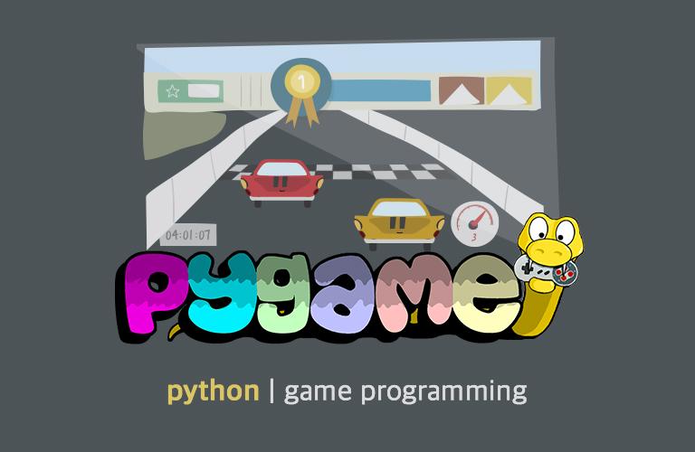 Pygame으로 만들어 보는 Python 게임프로그래밍