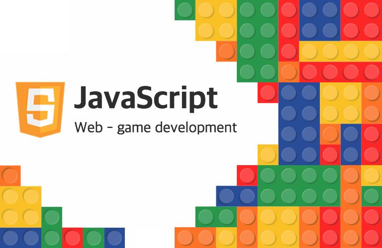 웹 게임을 만들며 배우는 자바스크립트