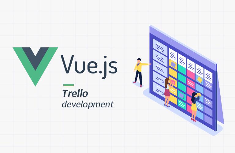 트렐로 개발로 배우는 Vuejs, Vuex, Vue-Router 프론트엔드 실전 기술