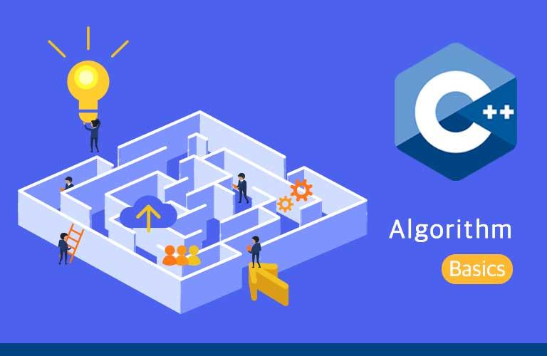 c++ 창의적 문제해결 - 알고리즘 문제풀이