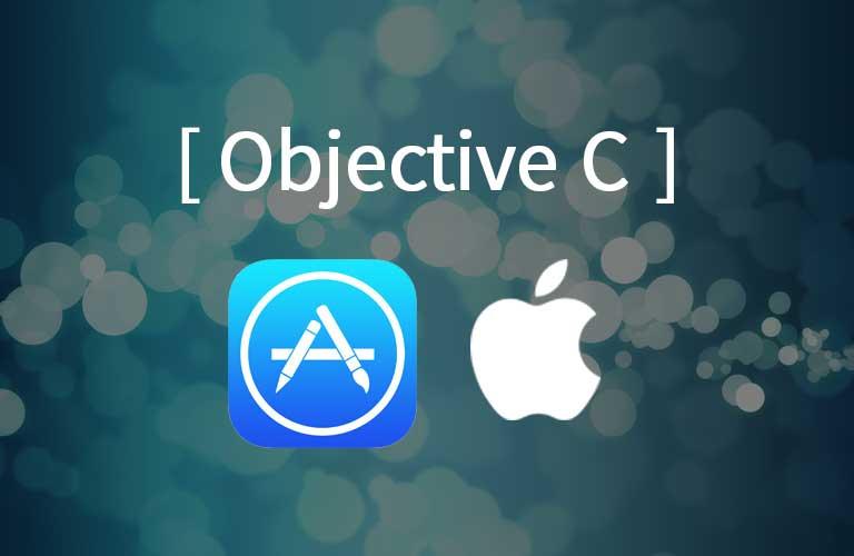 Objective-C 강좌 - 12개 앱 만들면서 배우는 iOS 아이폰 앱 개발