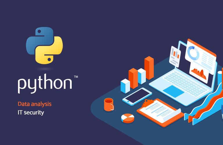 파이썬을 활용한 데이터분석과 IT보안