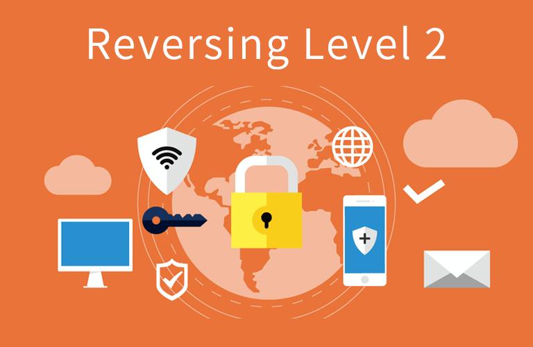 리버스쿨 Level2 - 리버싱 분석 초급과정