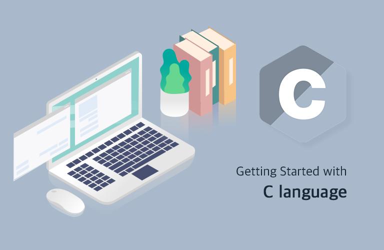 처음 시작하는 C언어