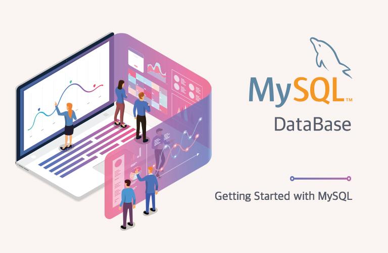 처음 시작하는 MySQL DataBase