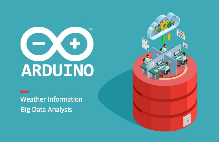 아두이노를 이용한 기상정보 수집과 빅데이터 분석