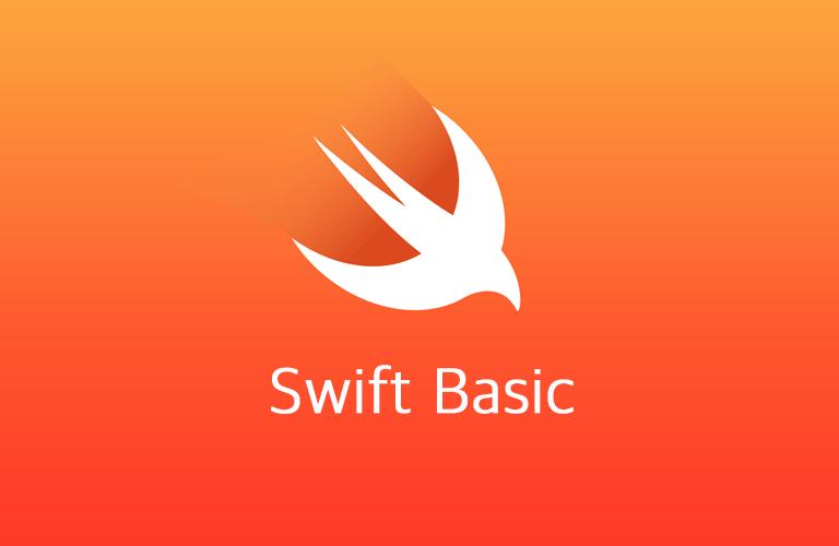 swift_basic.png