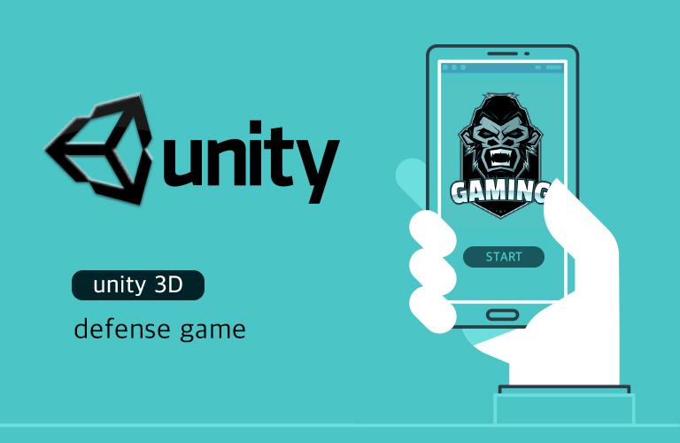 Unity 3D VR 장르별 실전 게임 프로젝트 - 디펜스게임