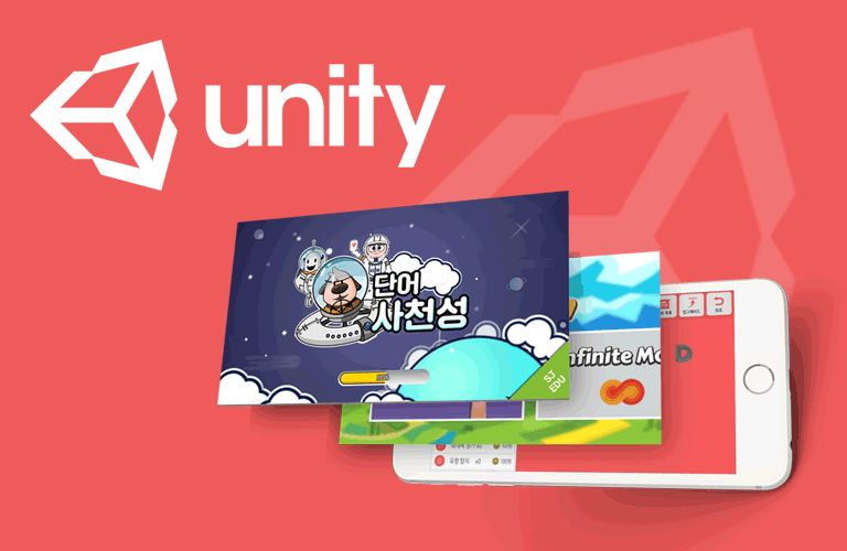 유니티 게임 개발 (Unity 2D) - 시작부터 배포까지