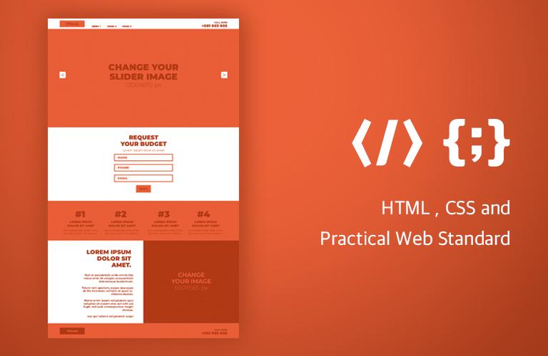 퍼블리셔 취업을 위해 제대로 배워보는 html과 css, 그리고 웹표준