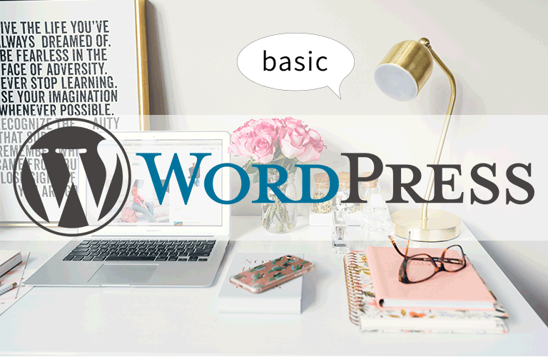 wordpress-basic.png