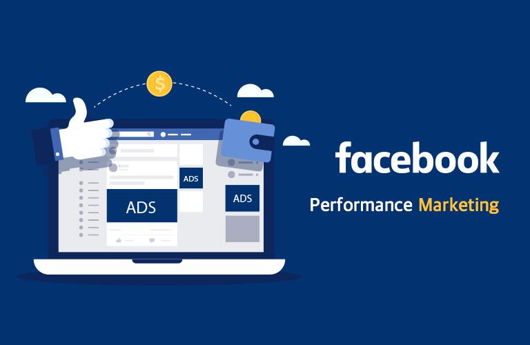 지금 당장 성과내기, 페이스북 퍼포먼스 마케팅 실습