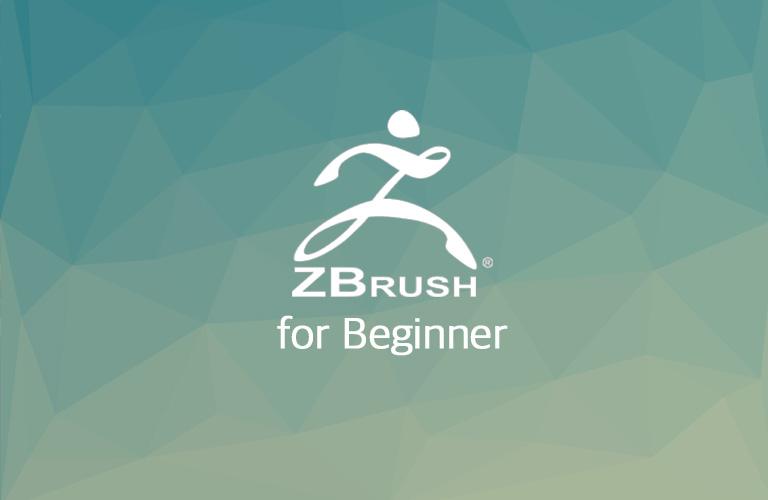 쉽게 배우는 ZBrush 입문 강좌